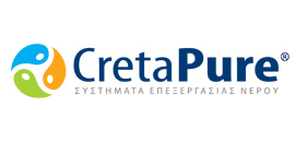 CRETAPURE - Συστήματα επεξεργασίας νερού - Ηράκλειο Κρήτης
